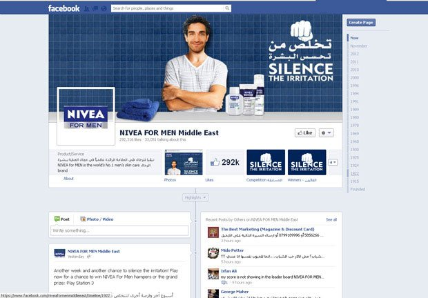 nivea for men developing a marketing After developing four ps nivea for men and other companies are using the four ps as the pillar of marketing strategy marketing mix decisions must be made for influencing the trade channels as well as the final consumers.